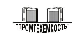 логотип Промтехемкость